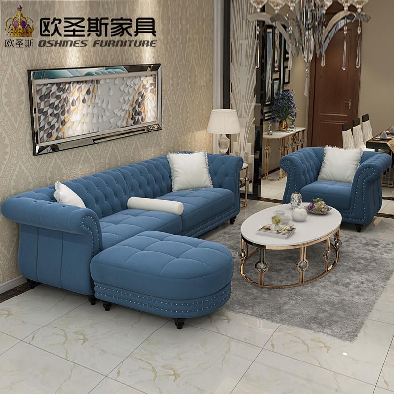 Sofa phòng khách TĐS-012